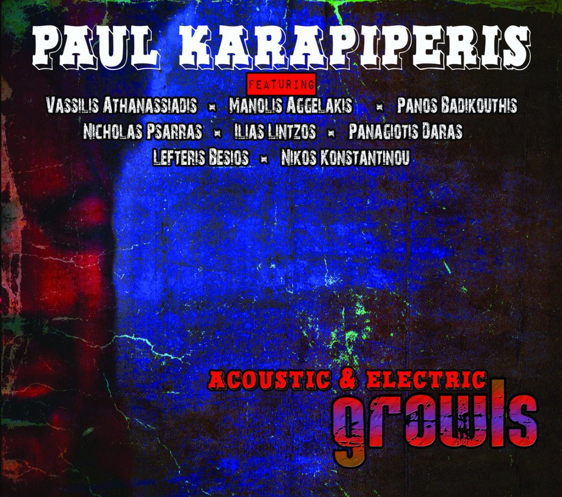 Paul Karapiperis ae